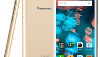 Panasonic introduces the P66 Mega