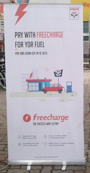 Freecharge at HPCL petrol pumps