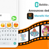 Bobble AI introduces a Marathi keyboard with their dedicated 'Animated Bigmojis'