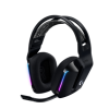 Logitech launches Lightspeed Wireless Gaming Headset G733