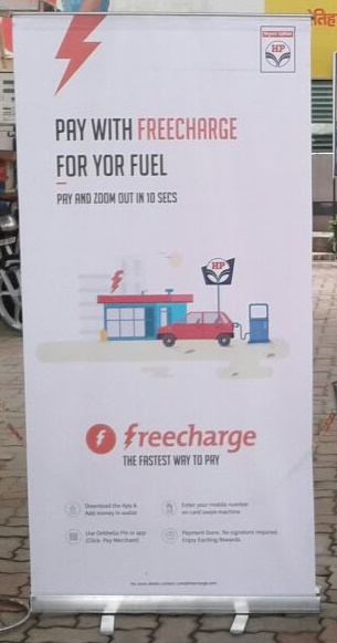 Freecharge at HPCL petrol pumps