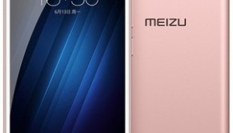 Meizu m3s makes a late arrival in India