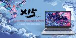 Colorful launches its own gaming laptop with GE Force RTX 3060 graphics
